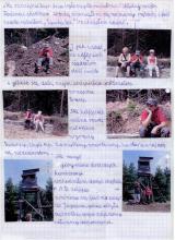 19) Jagodna-Góry Bystrzyckie - 15 czerwiec