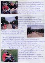 20) Jagodna-Góry Bystrzyckie - 15 czerwiec