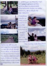 24) Wielka Sowa-Góry Sowie - 23 czerwiec