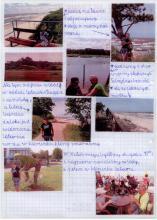29) Ustronie Morskie-Kołobrzeg - 6-19 lipiec