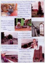 37) Ustronie Morskie-Jarosławiec-Ustka - 6-19 lipiec