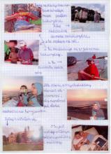 39) Ustronie Morskie -  6-19 lipiec