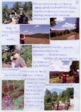 61) KGP IV-Turbacz-Gorce - 11 sierpień