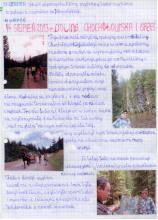 66) Dolina Chochołowska i Grześ-Tatry Zachodnie - 14 sierpień