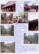67) Dolina Chochołowska i Grześ-Tatry Zachodnie - 14 sierpień