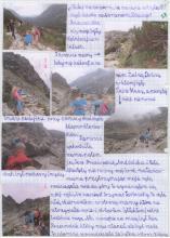 71) KGP VI-Rysy-Tatry Wysokie - 15 sierpień
