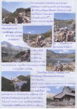 84) Dolina Pięciu Stawów Polskich-Morskie Oko-Tatry - 18 sierpień