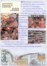 88) Zakopane-Karczmy i sklepy - 9-20 sierpień