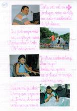29) Dąbki - lipiec