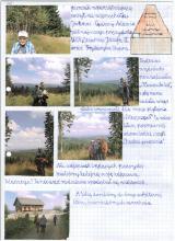 92) KGP VIII-Orlica-Góry Orlickie - 24 sierpień