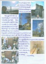 23) KGP XVI - Chełmiec - Góry Wałbrzyskie - 23 luty