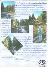34) KGP XVIII - Jagodna - Góry Bystrzyckie - 9 marzec