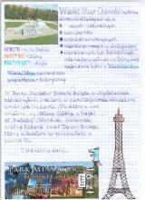 116) Park miniatur budowli świata w Mysłakowicach- 13 czerwiec