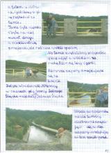 129) Okolice Jeleniej Góry -  Sobieszów - Pilchowice - Zapora -14 czerwiec