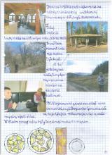 24) KGP XVI - Chełmiec - Góry Wałbrzyskie - 23 luty