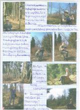 42) KGP XIX - Kłodzka Góra - Góry Bardzkie- 30 marzec