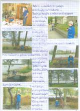 55) Międzychód - Święta Wielkanocne - 18-22 kwiecień