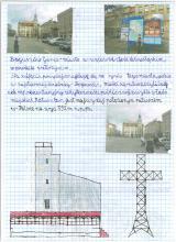 25) KGP XVI - Chełmiec - Góry Wałbrzyskie - 23 luty