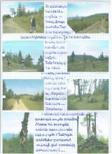 143) KGP XXIV - Czupel - Beskid Mały - 06 lipiec