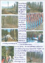 12) DPG V/XXXIII - Szeroka Góra - Góry Bardzkie - 21 marzec