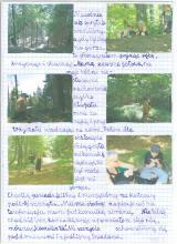 78) Borowa - Góry Wałbrzyskie - 7 czerwiec