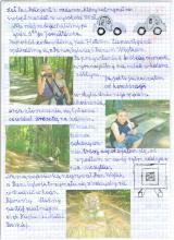 60) KGP XX - Biskupia Kopa - Góry Opawskie - 22 maj