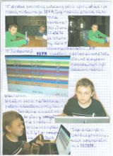 122) Jelenia Góra - Restauracja SOFA i apartament - 13 czerwiec