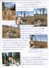 108) KGP XI-Rudawiec-Góry Bialskie - 8 wrzesień