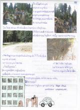 109) KGP XI-Rudawiec-Góry Bialskie - 8 wrzesień