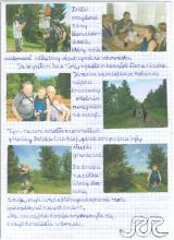62) KGP XX - Biskupia Kopa - Góry Opawskie - 22 maj