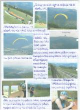 148) Góra Żar - Beskid Mały - 06 lipiec