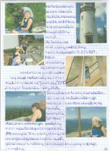 63) KGP XX - Biskupia Kopa - Góry Opawskie - 22 maj