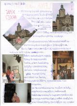 111) Zamek Czocha - 18 wrzesień