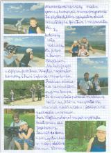 64) KGP XX - Biskupia Kopa - Góry Opawskie - 22 maj
