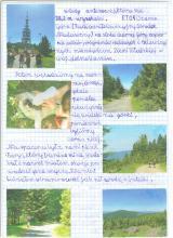 84) Czarna Góra - Masyw Śnieżnika - 8 czerwiec