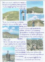 152) KGP XXV - Babia Góra (Diablak) - Beskid Żywiecki - 07 lipiec