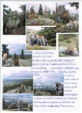 117) KGP XII- Skalnik-Rudawy Janowickie - 19 wrzesień