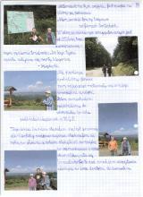93) KGP VIII-Orlica-Góry Orlickie - 24 sierpień