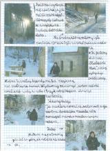 7) Bardo-Skalny Obryw - 26 styczeń