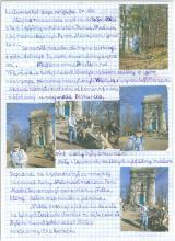 26) KGP XVII - Ślęża - Masyw Ślęży - 2 marzec