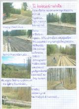 46) Spacery po Górach Bardzkich - 12 kwiecień