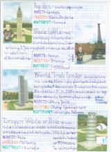 108) Park miniatur budowli świata w Mysłakowicach- 13 czerwiec