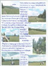 160) Mędralowa - Beskid Makowski - 08 lipiec