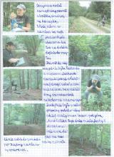 162) KGP XXVI - Lackowa - Beskid Niski- 10 lipiec