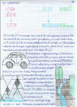 129) KGP XIII-Wysoka Kopa-Góry Izerskie - 21 wrzesień