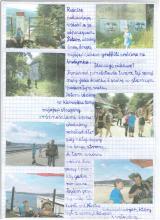 165) Solina i okolice - 13 lipiec