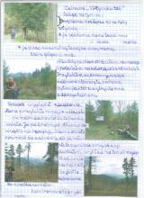 47) Spacery po Górach Bardzkich - 12 kwiecień