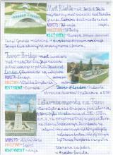 109) Park miniatur budowli świata w Mysłakowicach- 13 czerwiec