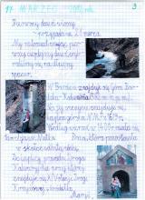 3) Skalny Obryw - 17 marzec