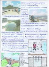167) Solina i okolice - 13 lipiec